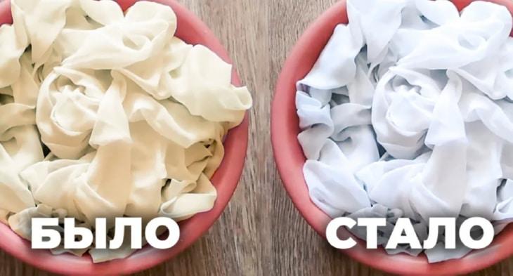 Как за час привести тюль в белоснежное состояние: простой способ от китаянки